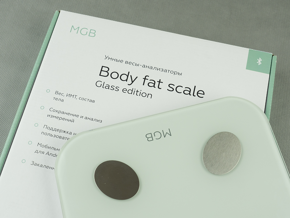MGB Body fat scale Glass Edition